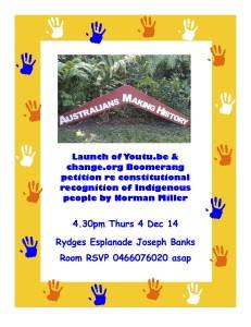Boomerang petition youtu.be launch 4.12